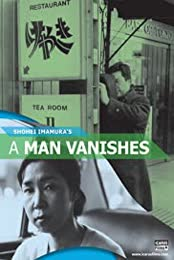 A Man Vanishes: 2012 Re-release