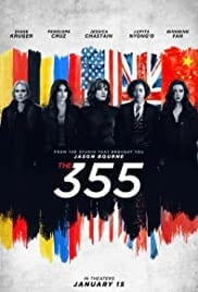 Poster-355